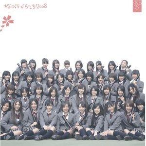 「旅立ちが!」 on air 3/9