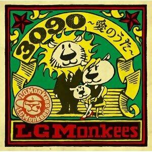 LGMonkees - 3090~愛のうた~