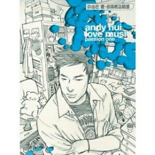 許志安 (Andy Hui) - 全部歌曲