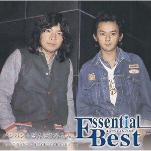日本の美フォークソング集