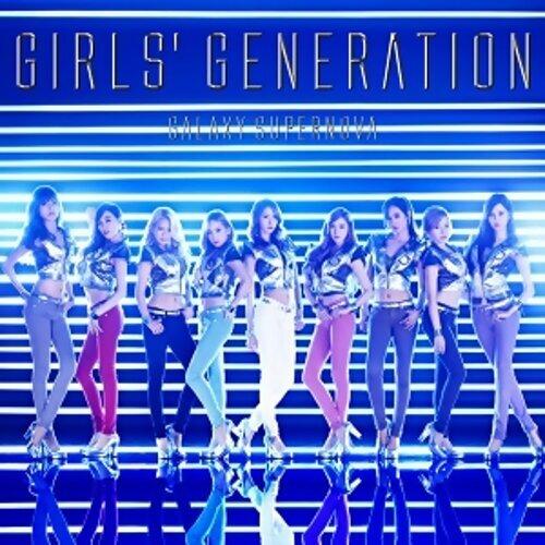 Girls' Generation - Galaxy Supernova