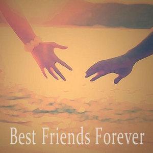 過不了情人節,我們只是好朋友...