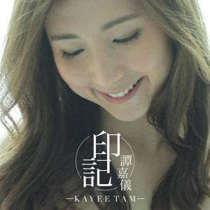 Kayee Tam's Favorite