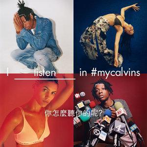 I listen in #mycalvins