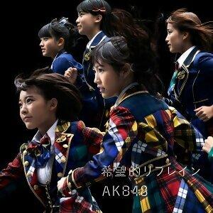 AKB48 -