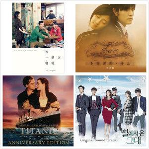那些年我們追過的電視電影 Greatest Hits:Back to the TV & Movies