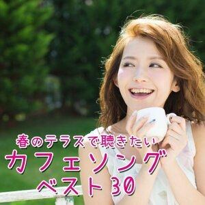 23通りの「桜坂」とその解釈。
