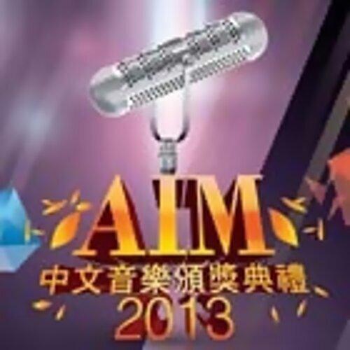 2013 AIM 中文音樂頒獎典禮