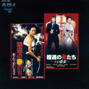 「日本映画音楽」への旅:昭和名作編