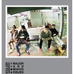 Kolor - 大小事Major And Minor Issues