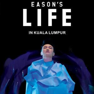 EASON'S LIFE IN KUALA LUMPUR