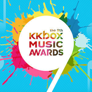 The 9th KKBOX Music Awards