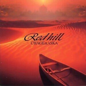 恰克與飛鳥(CHAGE & ASKA) - 赤色高地(Red Hill)