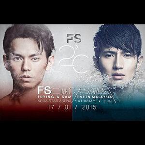 FS二度C大马演唱会
