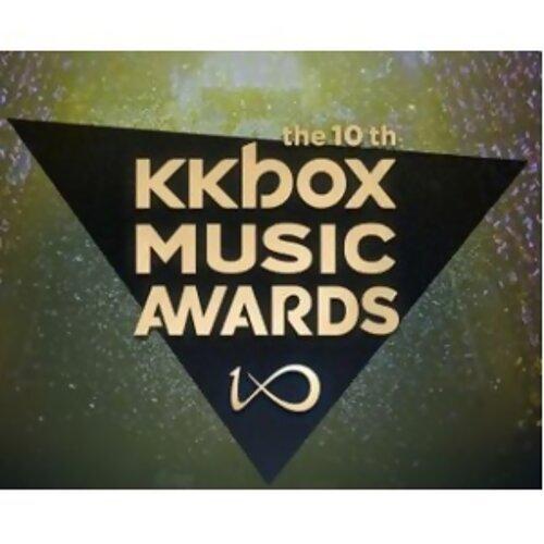 KKBOX風雲合輯