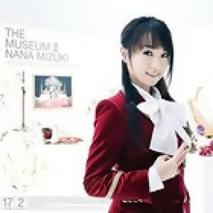 水樹奈奈「NANA MIZUKI LIVE CASTLE 2011~KING'S NIGHT」東京巨蛋演唱會