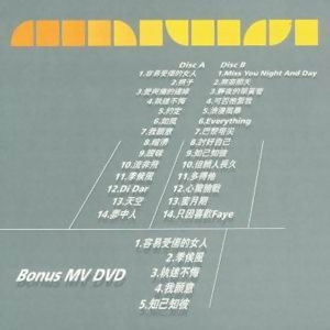 王菲 (Faye Wong) - 王菲2CD精選+DVD
