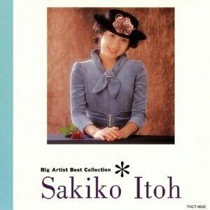 伊藤咲子 歴代の人気曲