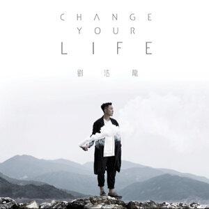 劉浩龍﹣ Change your life 一起聽