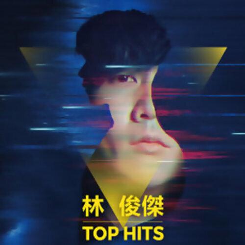 嚴選:JJ TOP HITS