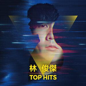 嚴選 20 : 林俊傑 JJ Lin Top Hits