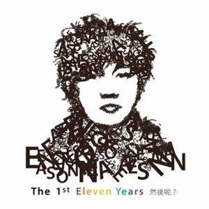 陳奕迅 (Eason Chan) - The 1st Eleven Years 然後呢?