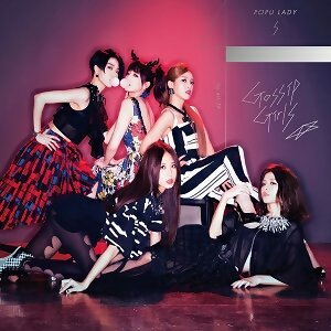 Popu Lady - Gossip Girls