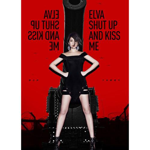 蕭亞軒 (Elva Hsiao) - 抒情