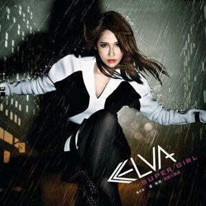 蕭亞軒 (Elva Hsiao)- 舞曲