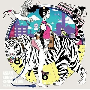 ASIAN KUNG-FU GENERATION - Re:Re: