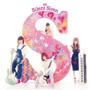 Silent Sirenを知る25のこと