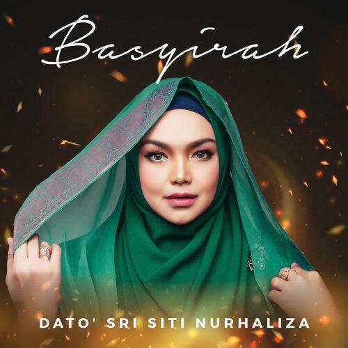 New Malay Singles