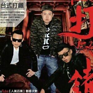 自選曲-中文