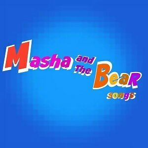 Marty - Masha and the Bear Songs