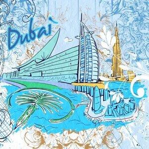「在杜拜 當乞丐」#有夢最美 #一夜致富