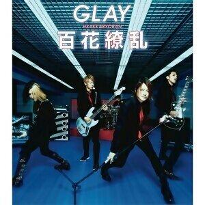 GLAY - 百花繚乱/疾走れ!ミライ
