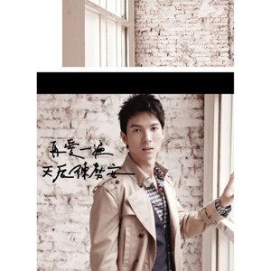 Andrew Tan (陳勢安) - 人気曲