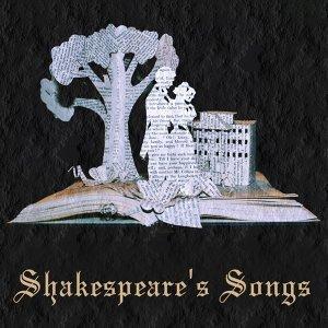 每一首歌裡都藏著莎士比亞,400年冥誕致敬