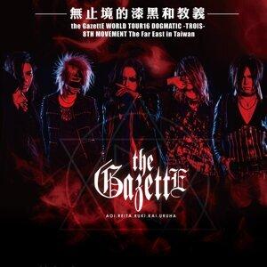預習the GazettE 首次台灣演唱會