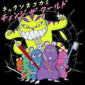 猫アーティスト(国内篇)