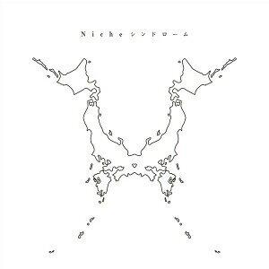 ONE OK ROCK - Nicheシンドローム