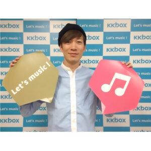 DJ U-ICHI UUBOX
