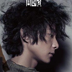 周國賢 (Endy Chow) 37首