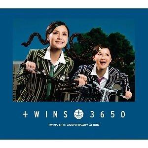 Twins (蔡卓妍、鍾欣潼)