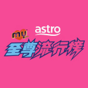 MY Astro Chart 274