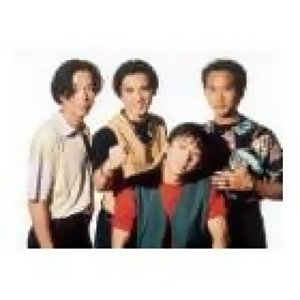 BEYONE 偉大的亞洲樂團