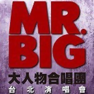 Mr.Big 2011台北演唱會