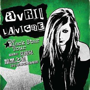 艾薇兒「黯黑之星」世界巡迴演唱會