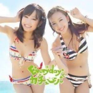 2011日本公信榜上半年最暢銷單曲精選