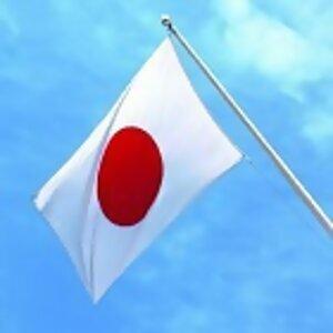 日本加油!
